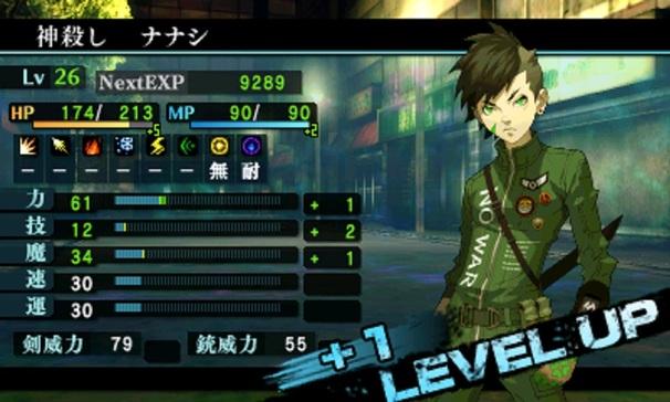 [ゲーム情報]3DS/真・女神転生IV FINAL/アトラス