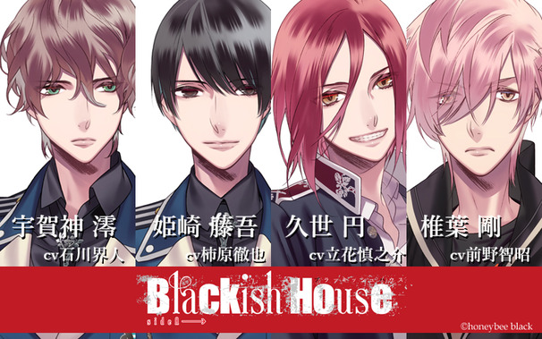 [ゲーム情報]PC/Blackish House sideA→/A3タペストリー/honeybee