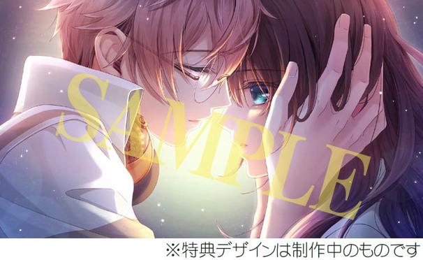 [特典付情報]PS4/Code:Realize ~彩虹の花束~ 限定版/B2布ポスター/オトメイト