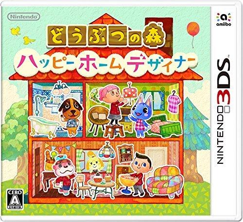 [ゲーム情報]3DS/どうぶつの森 ハッピーホームデザイナー/任天堂/新作