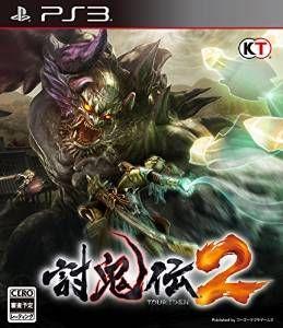 討鬼伝2 TREASURE BOX [PS3版] 超特価