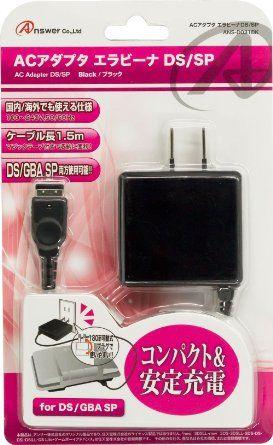 DS/GBA SP用ACアダプタ エラビーナ DS/SP (ブラック)