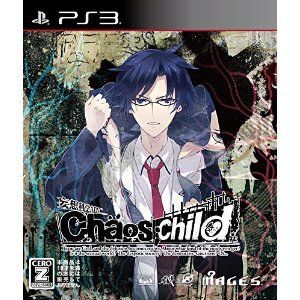 CHAOS;CHILD 通常版 [PS3版]