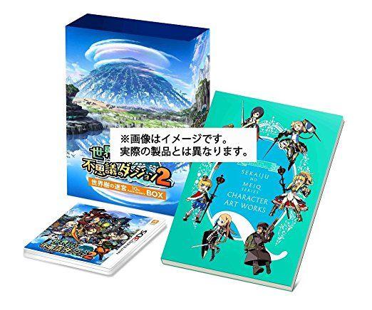 【予約】『世界樹と不思議のダンジョン2』世界樹の迷宮 10th Anniversary BOX ICカードステッカー付き