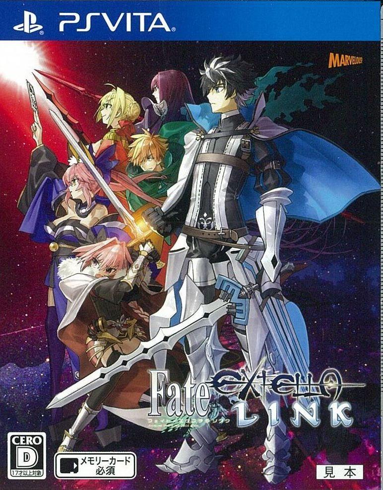 Fate/EXTELLA LINK 通常版 [PSV版]