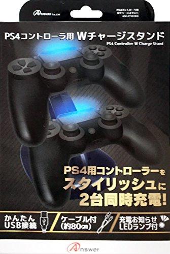 PS4コントローラ用Wチャージスタンド