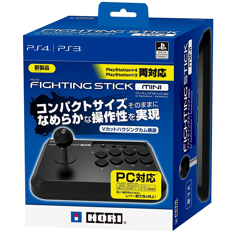 ファイティングスティックminifor PlayStation4/ PlayStation3/PC