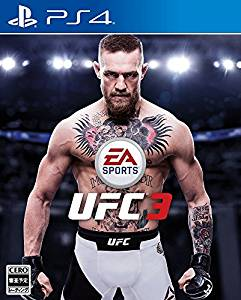EA SPORTS UFC 3 [PS4版]