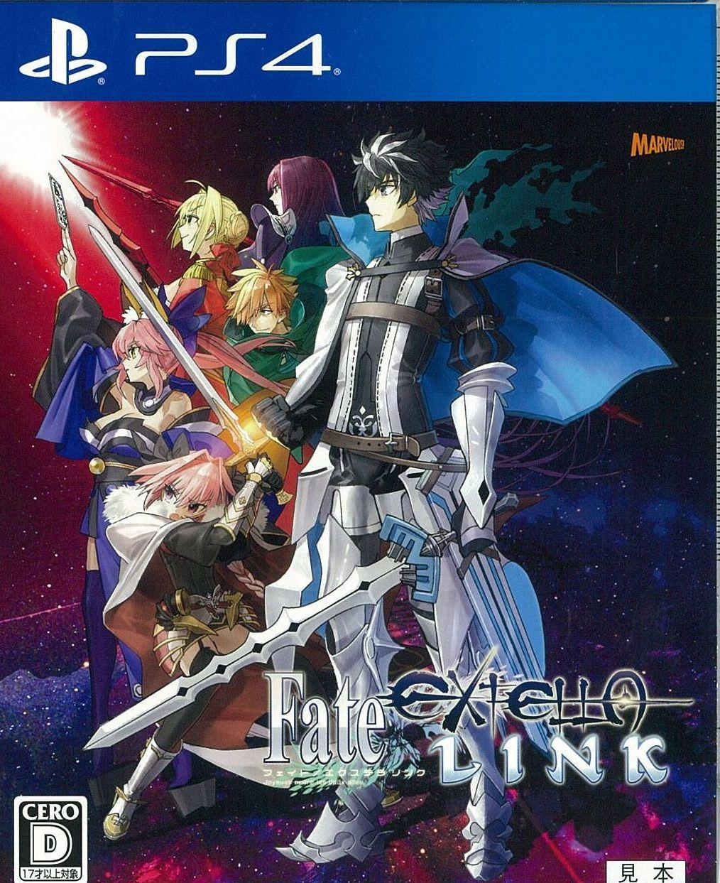 Fate/EXTELLA LINK 通常版 [PS4版]