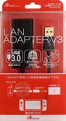 Switchドック用LAN接続アダプタ V3 (ブラック)