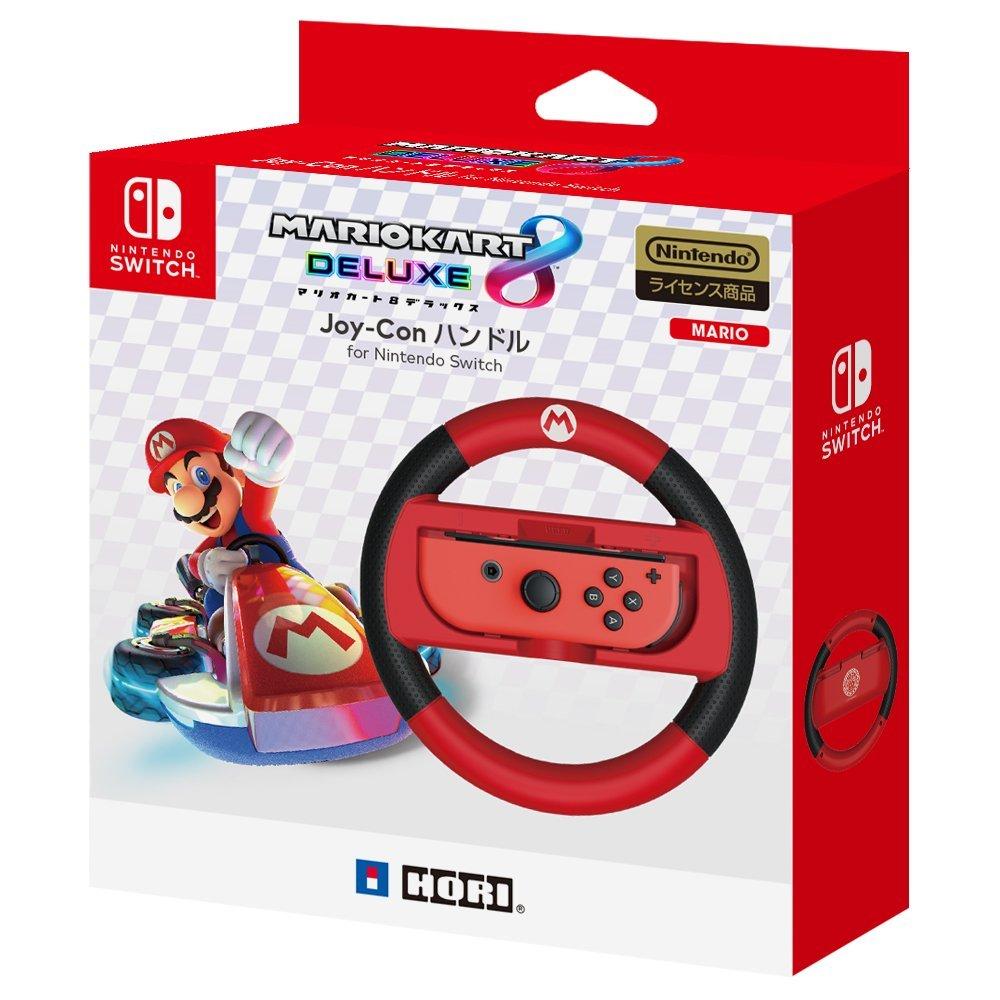 マリオカート8DXハンドル マリオfor Nintendo Switch