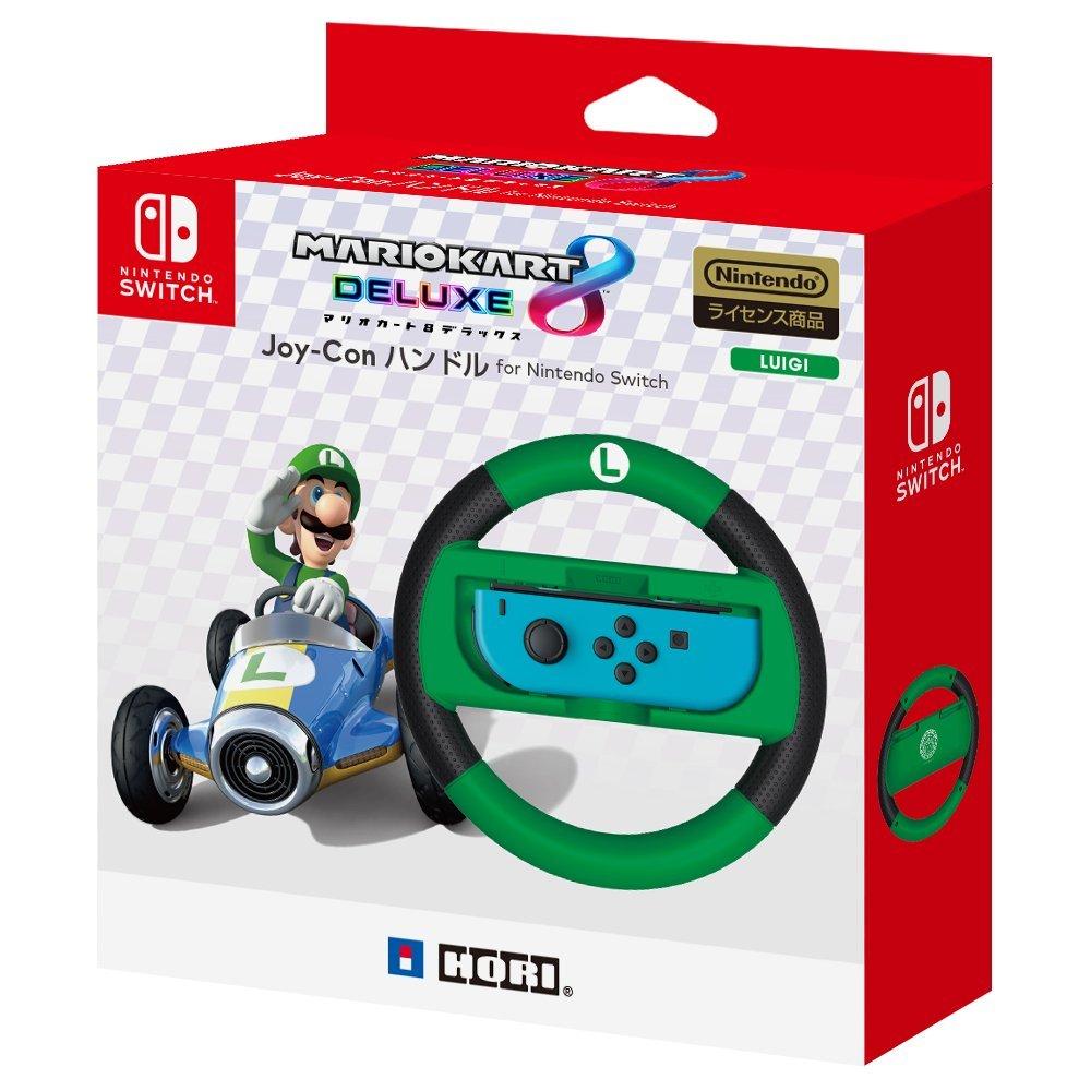 マリオカート8DXハンドル ルイージfor Nintendo Switch
