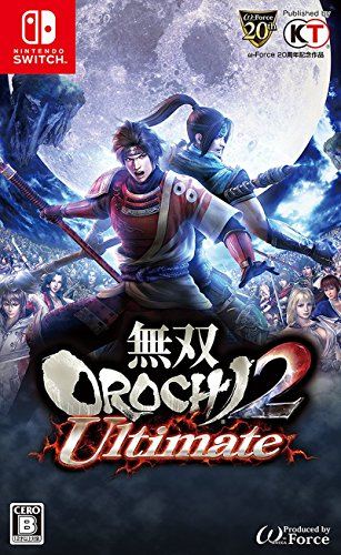 無双OROCHI2 Ultimate [Switch版]
