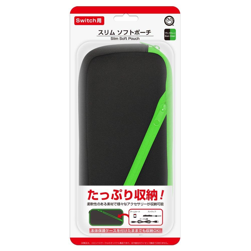 スリムソフトポーチ(ブラックグリーン) (Switch用)