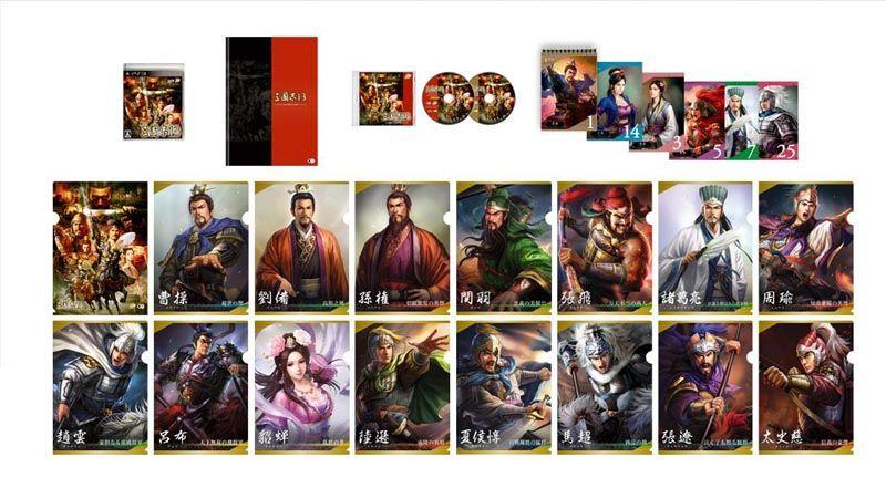 三國志13 30周年記念TREASURE BOX [PS3版] 超特価