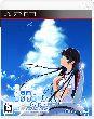 【この大空に、翼をひろげて CRUISE SIGN 通常版 [PS3版] 超特価】の詳細はこちら