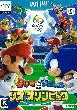 【マリオ&ソニック AT リオオリンピック 通常版 [WiiU版] 超特価】の詳細はこちら