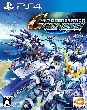 【SDガンダム ジージェネレーション ジェネシス [PS4版] 超特価】の詳細はこちら