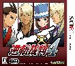 【逆転裁判4 通常版 [3DS版] 超特価】の詳細はこちら