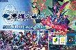 【カードファイト!! ヴァンガードG トライアルデッキ 竜魔道の儀式】の詳細はこちら