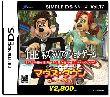 【THE ネズミのアクションゲーム マウス・タウン ロディとリタの大冒険 SIMPLE DS シリーズvol.17】の詳細はこちら