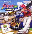 【プロ野球 ファミスタDS 2009】の詳細はこちら
