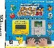 【バトル&ゲット! ポケモンタイピングDS(キーボードクロ)】の詳細はこちら