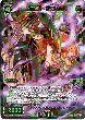 【ウィクロス SR 幻怪姫 オワレ WX17-025】の詳細はこちら