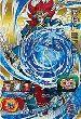 【ドラゴンボールヒーローズ SDBH3弾 CP 魔神ドミグラ  SH3-CP8 】の詳細はこちら