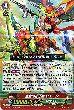 【ヴァンガード RRR 盛夏の花乙姫 リエータ RRR】の詳細はこちら