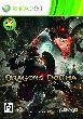 【ドラゴンズ ドグマ [Xbox360版]】の詳細はこちら