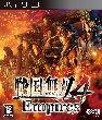 【戦国無双4 Empires 通常版 [PS3版]】の詳細はこちら