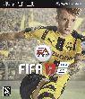 【FIFA 17 通常版 [PS3版]】の詳細はこちら