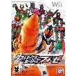 【仮面ライダー クライマックスヒーローズ フォーゼ [Wii版]】の詳細はこちら