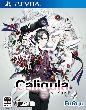 【Caligula -カリギュラ- ICカードステッカー付き】の詳細はこちら