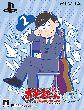 【【予約】おそ松さん THE GAME はちゃめちゃ就職アドバイス -デッド オア ワーク-特装版 【カラ松スペシャルパック】】の詳細はこちら