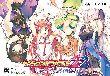 【【予約】ダンジョントラベラーズ 2-2 闇堕ちの乙女とはじまりの書 プレミアムエディション A4クリアファイル付き】の詳細はこちら