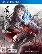 【【予約】真紅の焔 真田忍法帳 通常版 A3タペストリー付き】の詳細はこちら