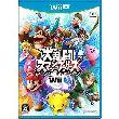 【大乱闘スマッシュブラザーズ for Wii U 通常版】の詳細はこちら