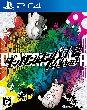 【ダンガンロンパ1・2 Reload [PS4版]】の詳細はこちら