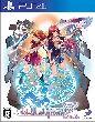 【【予約】オメガラビリンスZ 通常版 [PS4版]】の詳細はこちら