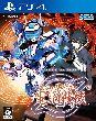【電脳戦機バーチャロン×とある魔術の禁書目録 とある魔術の電脳戦機 通常版 [PS4版]】の詳細はこちら
