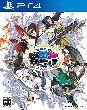 【【予約】あなたの四騎姫教導譚 [PS4版]】の詳細はこちら