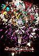 【【予約】Death end re;Quest Death end BOX B2布ポスター付き】の詳細はこちら
