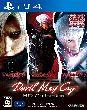【デビル メイ クライ HDコレクション [PS4版]】の詳細はこちら