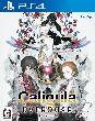【Caligula Overdose / カリギュラ オーバードーズ B2布ポスター付き】の詳細はこちら