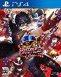 【【予約】ペルソナ5 ダンシング・スターナイト 通常版 B2布ポスター付き [PS4版]】の詳細はこちら