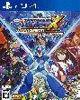 【【予約】ロックマンX アニバーサリー コレクション [PS4版]】の詳細はこちら