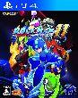 【【予約】ロックマン11 運命の歯車!! 通常版 [PS4版]】の詳細はこちら
