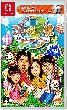 【ご当地鉄道 for Nintendo Switch !!】の詳細はこちら